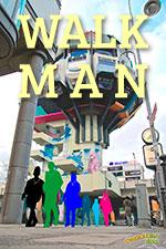 Walkman, mp3-player, Wie sieht unsere Zukunft aus?, Erfindung des Walkmans