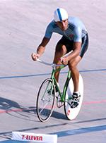Bernd Dittert, Weltmeister, DeutschLand-Riegel