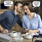 Zum Frühstück, DeutschLand-Riegel, Meme, Pärchen frühstückt erstmal, Spaß, lustig